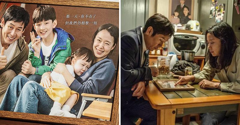 改編韓國世越號船難...《沒有你的生日》從「遺屬角度」出發 希望讓人看完獲得撫慰