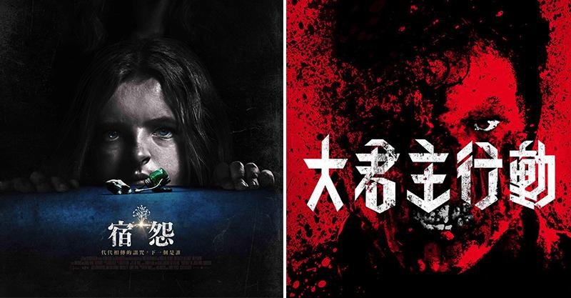 15部爛蕃茄認證2018年「看完絕對睡不著」的最佳恐怖電影排名 第1名準備拍續集!