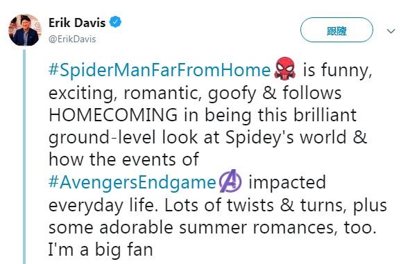 《蜘蛛人:離家日》首波無雷影評出爐 被讚「最棒蜘蛛人」完勝前兩代!