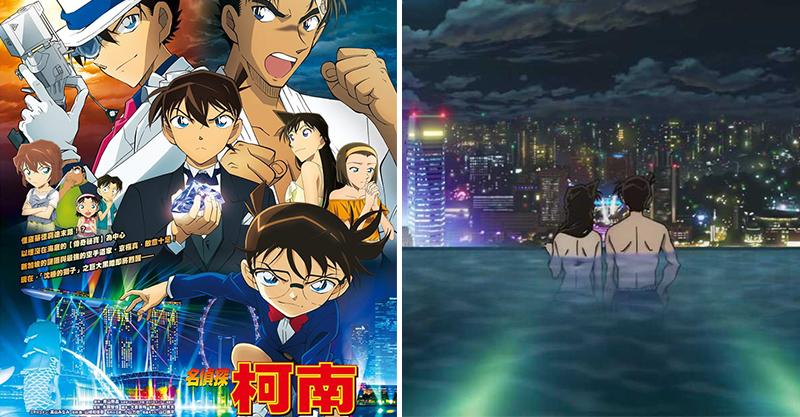 【微雷】《名偵探柯南:紺青之拳》新加坡場景超驚艷 技術層面「贏過劇情」讓人跌破眼鏡