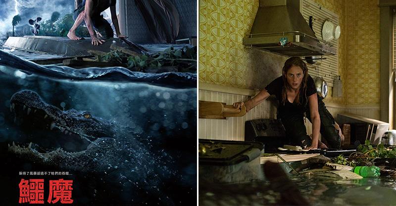 【微雷】《鱷魔》超寫實手法讓你感受「來自水底的恐懼」 90分鐘「毫無冷場」比預告精彩N倍!