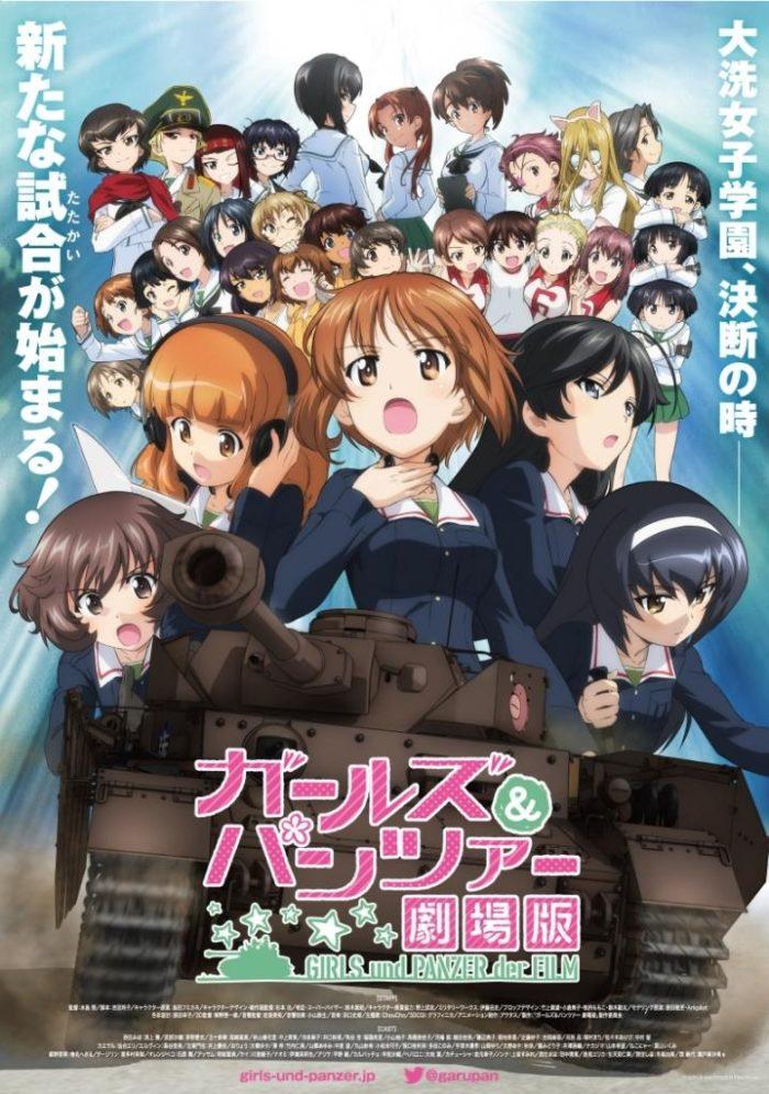 98yp 少女與戰車劇場版(極爆版) 線上看