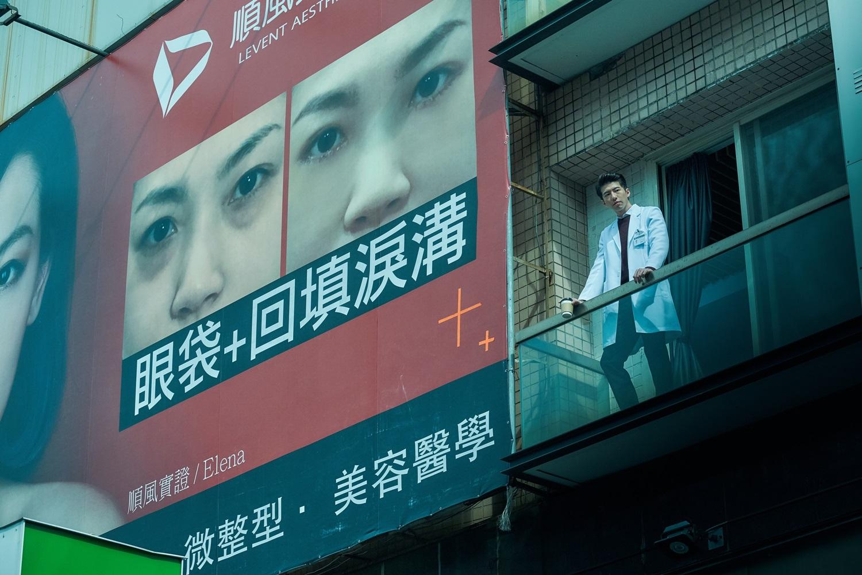大膽異色國片《緝魔》入圍兩大影展 隱藏版「大魔王」首次現身宣傳!