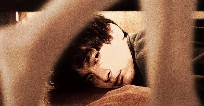 《我在妳的床下》高良健吾全力熱演偷窺狂 西川可奈子直言:身體好像快冒出火花!