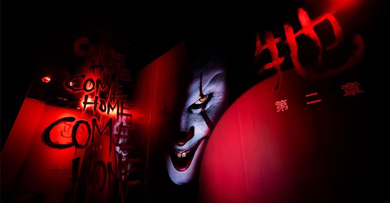 《牠 第二章》小丑比以前更瘋狂!結合在地時令推出「破膽樂園」與魯蛇拍照活動