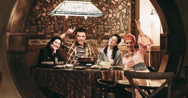 《花椒之味》集合3大天后演出 陌生3姐妹靠「下廚」培養默契完成拍攝