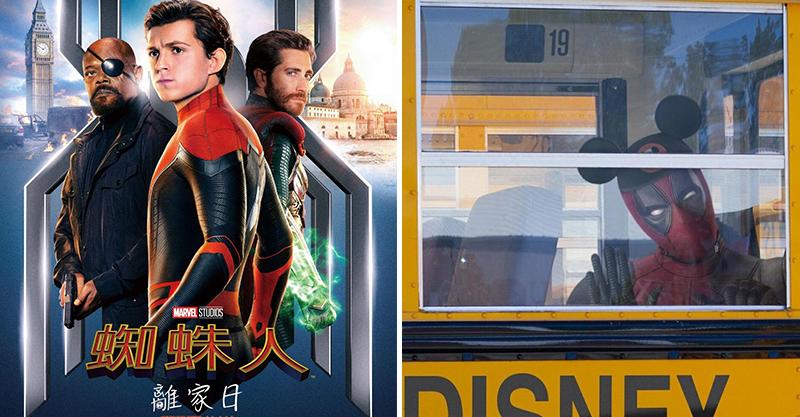 【98yp電影匯報】《蜘蛛人:離家日》即將重新上映 「死侍」最快加盟MCU時間曝光!
