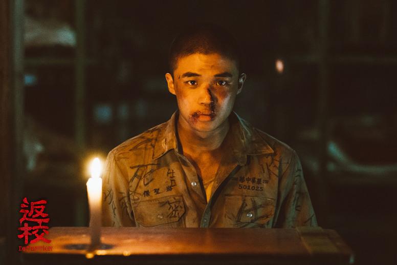 恐怖遊戲改編電影《返校》正式預告公開 「重要角色整理」讓你沒玩過也看得懂!