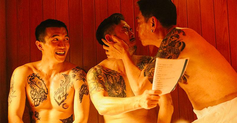 《江湖無難事》龍劭華、顏正國三溫暖坦誠相見 上演爆笑親密戲笑噴觀眾