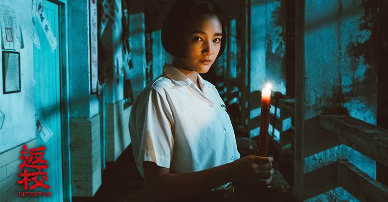 【返校】無雷影評:近年最佳改編電影!為臺灣電影踏出多大一步?