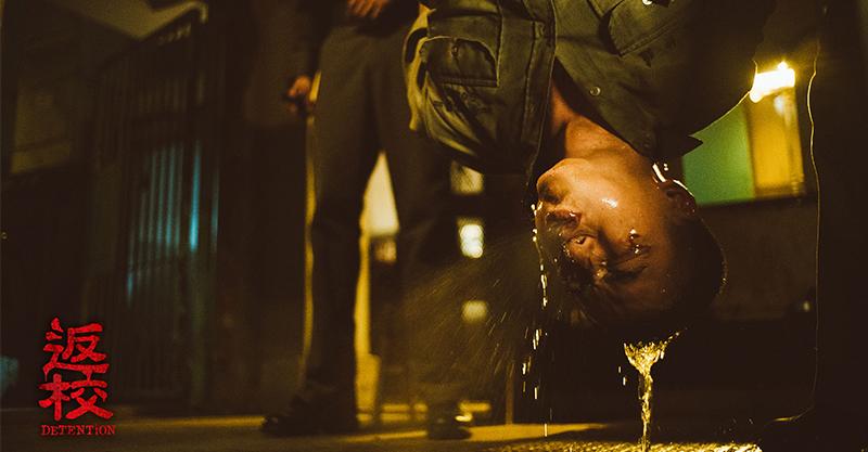 電影《返校》導演強調忠於遊戲精神 曾敬驊被刑求場面太揪心...試片哭爆千人
