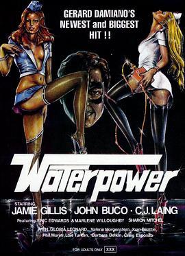 98yp 水的力量 線上看