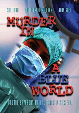 98yp 蓝色世界里的谋杀 線上看