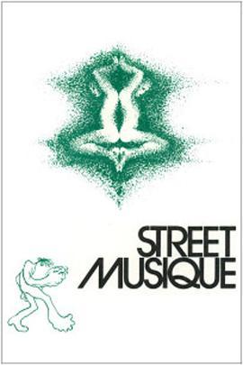98yp 街头音乐 線上看