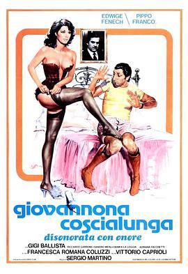 98yp 吉奥瓦娜的长腿 線上看
