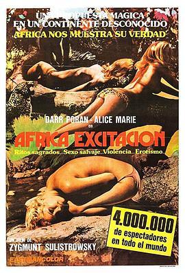 98yp 非洲浪漫冒险 線上看