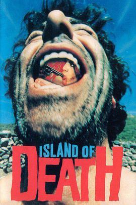 98yp 死岛 線上看