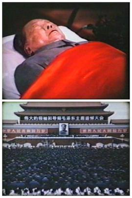 98yp 伟大的领袖和导师毛泽东主席永垂不朽 線上看