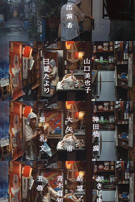 98yp 新宿混乱的街区 線上看