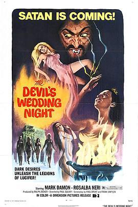 98yp 恶魔的新婚夜 線上看