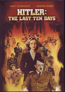 98yp 希特勒的最后十日 線上看