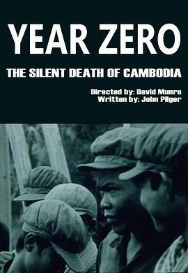 98yp 柬埔寨的死寂零年 線上看