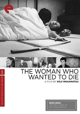 98yp 性轮回:寻死之女 線上看