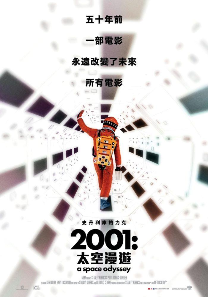 98yp 2001太空漫遊 線上看