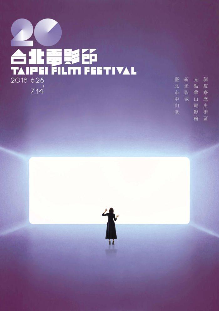98yp 2018台北電影節 線上看