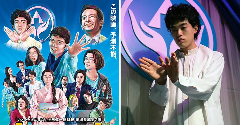 《一屍到底》導演第2部劇情片來了!台灣片商提供萬元獎金公開徵求最創意「中文片名」