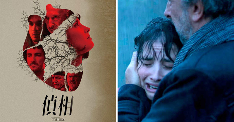 【微雷】西班牙再拍《偵相》創懸疑經典 女主角「撞臉性感女星」挑大樑找真相!