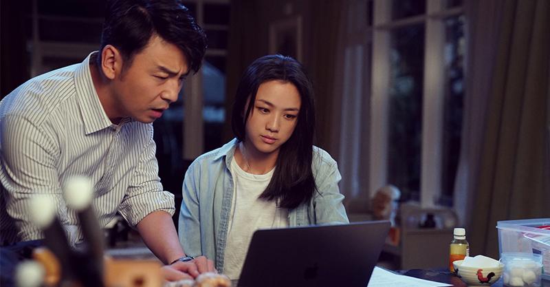 《吹哨人》湯唯三度合作導演薛曉露 一通電話邀請雷佳音立刻同意演出