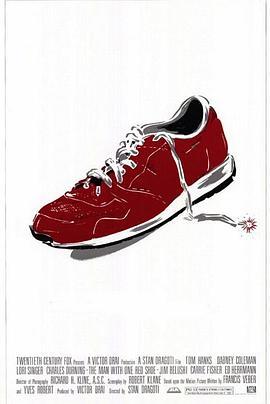 98yp 红鞋男子 線上看