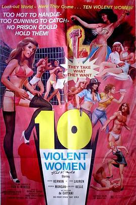 98yp 暴力十女 線上看