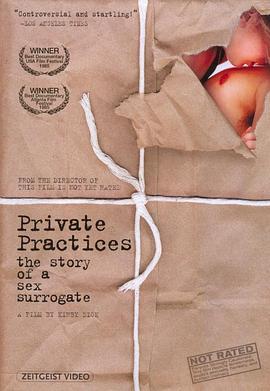 98yp 私人的实践:一位替身性伴侣的故事 線上看