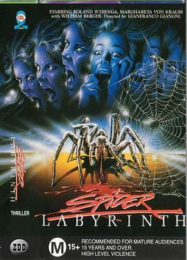 98yp 蜘蛛迷宫 線上看