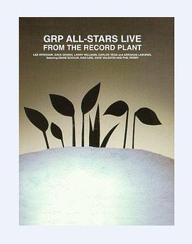 98yp GRP全明星 線上看