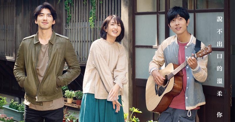 《你的情歌》傅孟柏撩人情話PK情歌王子謝博安 柯佳嬿空靈美出新高度