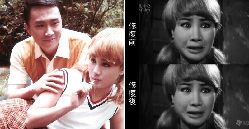 《回來安平港》楊麗花苦等薄情郎 隔48年再現清秀美貌