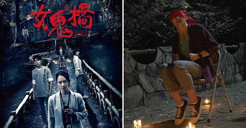 【無雷】《女鬼橋》改編轟動全台「校園靈異傳說」 數樓梯「多了一階」你還敢回頭嗎?