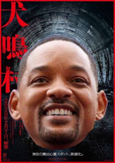 「日本恐怖大師」最新懼作《犬鳴村》超凶景點躍上大銀幕 驚悚海報驚見好萊塢影星