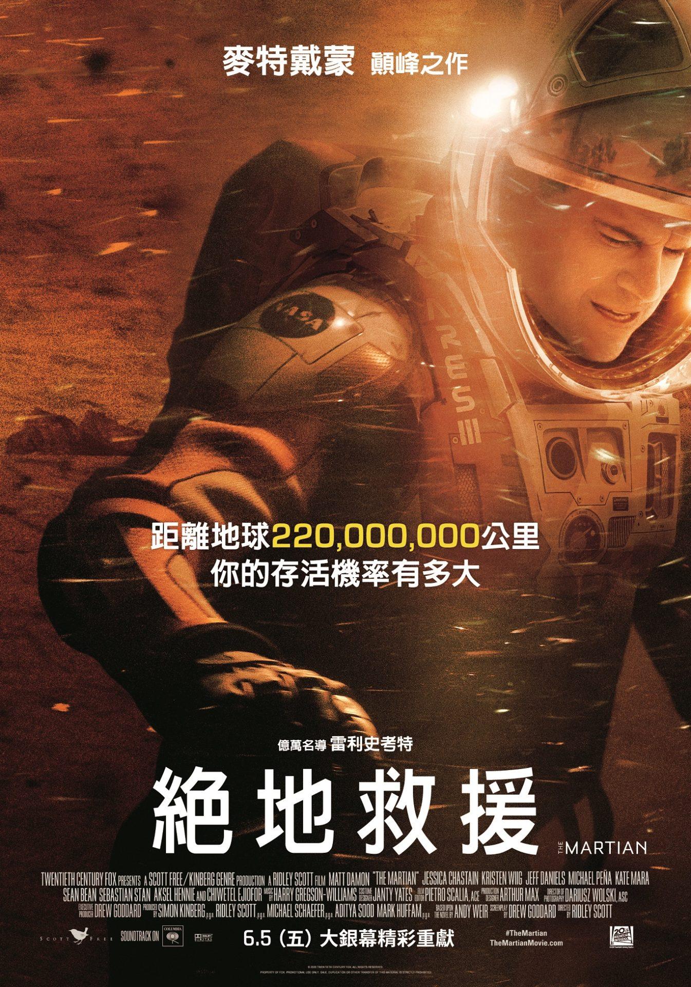 《少年Pi》、《絕地救援》重返大銀幕 李安期盼影院復甦打頭陣跨海傳訊「對我深具意義」!