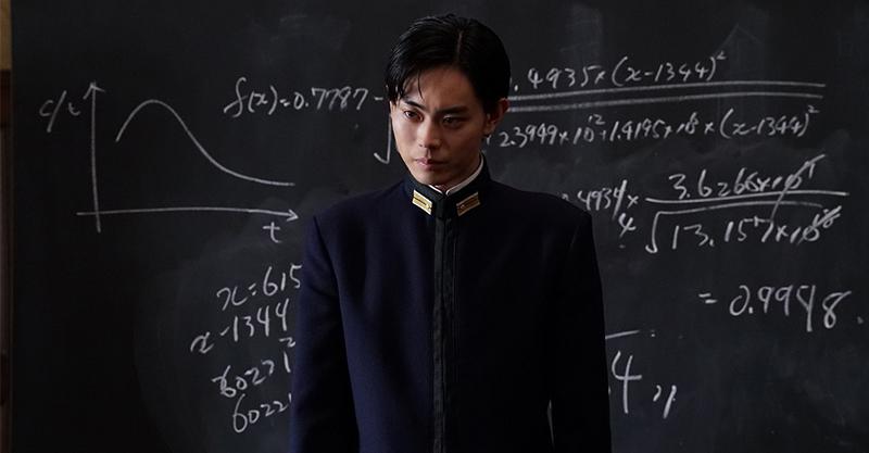 《阿基米德大戰》菅田將暉扮天才數學家 演技精湛大前輩為之驚豔拍手叫好