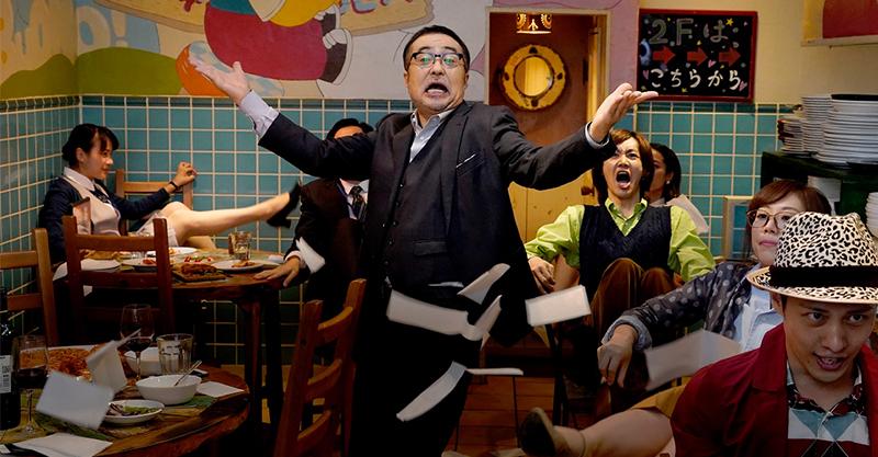 《108~海馬五郎的復仇與冒險~》松尾鈴木親自帶頭「脫光上陣」 田中圭、佐藤二朗笑讚「導演是怪物」!