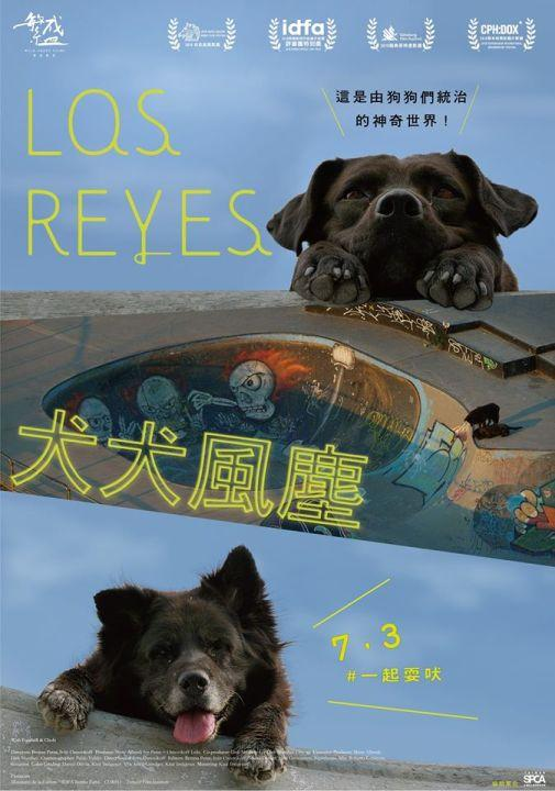 犬犬風塵 時刻表、犬犬風塵 預告片