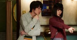 《屍人莊殺人事件》美少女偵探濱邊美波涉險推理辦案 中村倫也被神木隆之介當怪胎
