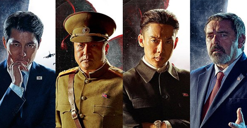 無雷/【鋼鐵雨:深潛行動】:大膽無畏的政治起義之作!