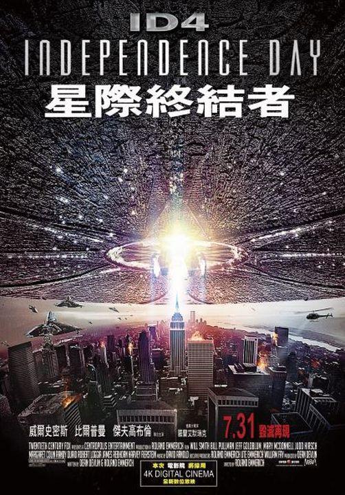 ID4星際終結者 時刻表、ID4星際終結者 預告片