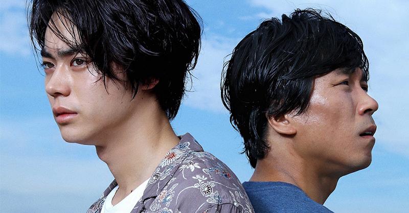 《啊,荒野》菅田將暉從影最衝擊演出 開拍首日就挑戰大膽床戲