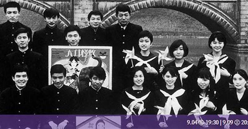 無雷/(2020臺北文學.閱影展)《寺山修司:明日在何方》--- 創作天才背後的絕世叛逆與成長苦澀。